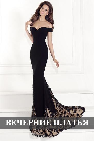 Вечернее платье напрокат киеве